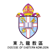 東九龍教區 Diocese of Eastern Kowloon